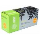 Cactus CS-PH6120Y совместимый лазерный картридж 1500 страниц, жёлтый