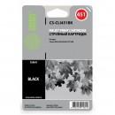 Cactus CS-CLI451BK совместимый струйный картридж 9.8 мл., черный