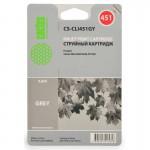 Cactus CS-CLI451GY