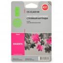 Cactus CS-CLI451M совместимый струйный картридж 9.8 мл., пурпурный