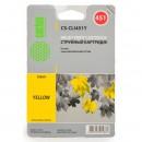 Cactus CS-CLI451Y совместимый струйный картридж 9.8 мл., желтый