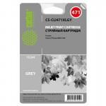 Cactus CS-CLI471XLGY