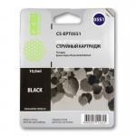 Cactus CS-EPT0551