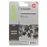Cactus CS-PGI29PBK