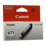 Canon CLI-471GY