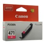 Canon CLI-471M