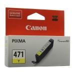 Canon CLI-471Y