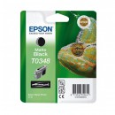 Скупка оригинальных картриджей Epson C13T03484010