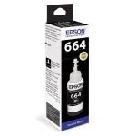 Скупка картриджа Epson T6641 Black