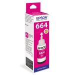 Скупка картриджа Epson T6643 Magenta