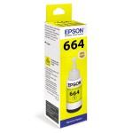 Скупка картриджа Epson T6644 Yellow
