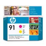 HP 91 C9461A