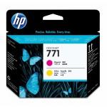 HP 771 CE018A