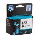 HP C9362HE (HP 132) оригинальный струйный картридж 220 страниц, чёрный