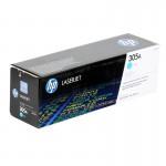 Скупка картриджа HP CE411A (HP 305A)
