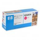 HP Q2683A (HP 311A) оригинальный лазерный картридж 6000 страниц, пурпурный