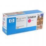Скупка картриджа HP Q2683A (HP 311A)
