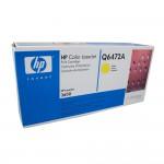 Скупка картриджа HP Q6472A (HP 502A)