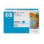 Скупка картриджа HP CB401A (HP 642A)