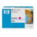 HP CB403A (HP 642A) оригинальный лазерный картридж 7500 страниц, пурпурный