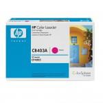 Скупка картриджа HP CB403A (HP 642A)
