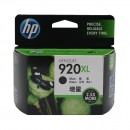 HP CD975AE (HP 920XL Black) оригинальный струйный картридж 1200 страниц, чёрный