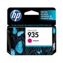HP C2P21AE (HP 935 Magenta) оригинальный струйный картридж 400 страниц, пурпурный