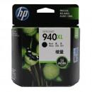 HP C4906AE (HP 940 XL Black) оригинальный струйный картридж 2200 страниц, чёрный