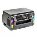 Скупка картриджей от принтеров Panasonic KX-MB