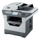 Продать картриджи от принтера Brother MFC 8870DW