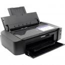 Продать картриджи от принтера Canon iP8740