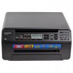 Panasonic KX-MB1520RUB