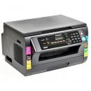 Продать картриджи от принтера Panasonic KX-MB2000RU-B
